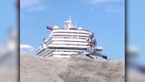 Photos: Carnival Dream in St. Maarten - (3/7)
