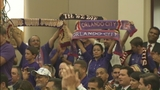 Photos: Crowd cheers as soccer stadium… - (7/8)