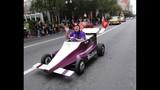 Florida Citrus Parade in Downtown Orlando - (7/25)