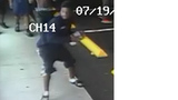 Photos: Metro PCS Burglars - (3/5)