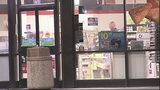Photos: 7-Eleven robbed at gunpoint - (1/6)