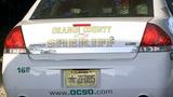 9 Investigates: Orange County Sheriff