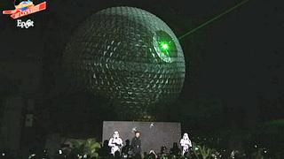 Disney reveals Death Star at Epcot