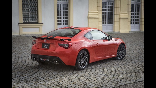 Get ready for the special edition 2017 Toyota 86