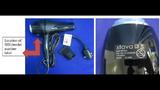 Recall alert: 235,000 hair dryers sold by Walmart, Amazon pose burn and fire hazard