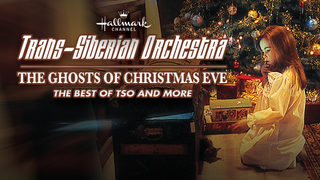 Toys for Tots collection at Trans-Siberian Orchestra Shows on Dec. 15