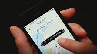Deputies: Uber driver carjacked at gunpoint in Orange County